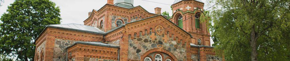 EAÕ Põltsamaa Pühavaimu kirik