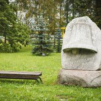 Sõpruse park | Liina Laurikainen