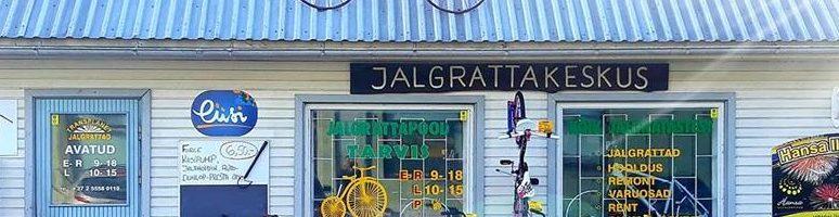 Пылтсамааский велосипедный центр