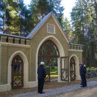 Kütimäe kalmistu | Teele Kaeramaa